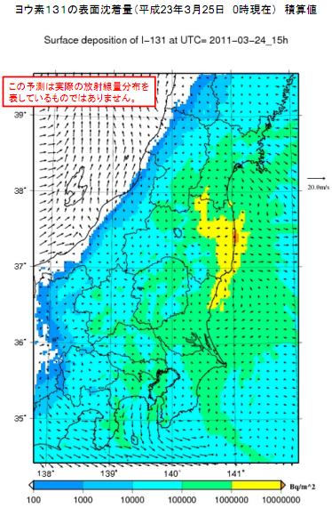 20110514_福島原発土壌汚染ヨウ素131_3月25日現在.png