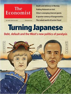 20110730_世界の日本化?.jpg